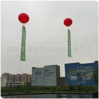 深圳厂家批发升空气球定制大气球广告促销气球 深圳市内现场安装