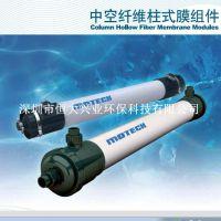天津膜天超滤膜UOF-40中空纤维超膜生物制药净化