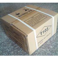Sunjia工厂供应矿泉水瓶标签上用的自粘胶,抗寒防冻耐低温5厘103双油封缄胶带