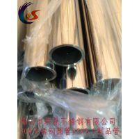 李沧304不锈钢薄壁饮用水管15x0.8工业管