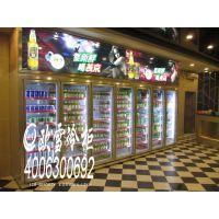 四川资阳市祥龙便利店冷柜带除雾玻璃门的冷藏柜性价比怎么样