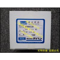 OTC焊机XD600G气保焊枪WT5000-SD专用导电嘴1.6 K980C28