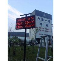 供应郑州登封工地PM2.5扬尘检测仪价格