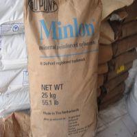 供应 美国杜邦 Minlon PA66 10B140矿物增强40% 注塑颗粒料