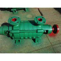 玉林锅炉给水泵|三联泵业|多级泵
