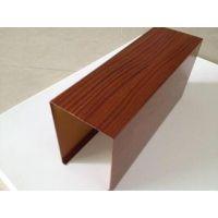 铝方通厂家直销 (乐斯尔)木纹铝方通照片