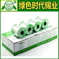 无铅锡线0.8MM 1.0MM 环保焊锡丝
