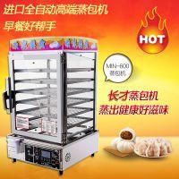 厂家专业生产优质设备便利店专供关东煮机蒸包机全国联保
