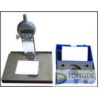 京晶标线厚度测定仪型号:STT-950