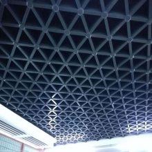地铁站室内三角形铝格栅吊顶_欧百得