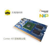 供应i.MX6D双核核心板|乐兔兔|飞思卡尔 freescale Contex A9|车载智能终端