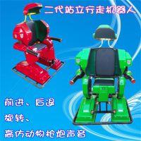 超赚钱游乐设备广场机器人山东驰胜厂家直销
