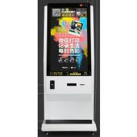 厦门42寸微信打印机广告机