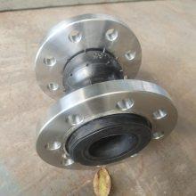 广西DN150 PN1.6泵出口法兰式橡胶减震器【润宏牌】