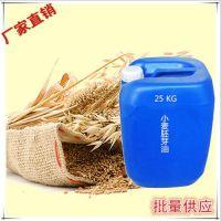 供应25公斤装小麦胚芽油