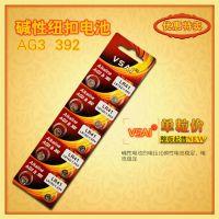 VSAI正品电子AG3体温计纽扣电池SR41/392/192石英表电子1.55V
