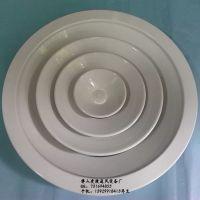 供应新型圆形散流器风口-圆风口(厂家直供,价格优惠,质量保证)