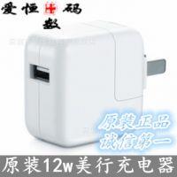 苹果ipadair原装正品美版英文12w充电器ipad4air官配iphone适配器