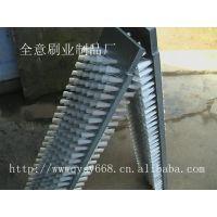 厂家供应木板刷 尼龙丝不锈钢丝板刷 PVC板毛刷条毛刷板条刷定做