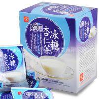 热销 台湾进口三点一刻杏仁茶冰糖125g 休闲即冲饮料批发