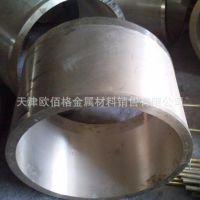 锡青铜套 QSn6.5-0.1锡青铜价格 QSn6.5-0.1成分