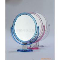 供应化妆镜,台式镜,双面镜子,美容镜