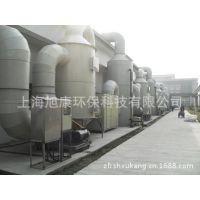 成型机废气排放治理成套处理设备收集装置净化器厂家直销