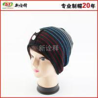 女士秋冬帽子 时尚可爱套头毛线保暖帽 拼色针织帽 帽厂批发