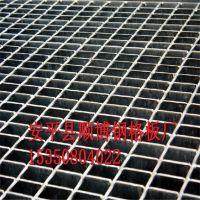 厂家供应热镀锌钢格板 钢板格栅 镀锌网格型钢格板网价格合理