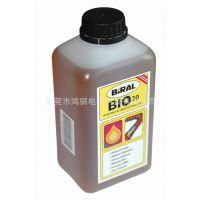 SMT供应回流焊波峰焊专用油BIRAL BIO 30高温链条润滑油 100%正品