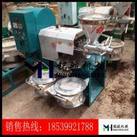 河南榨油机 全自动螺旋榨油机 小型菜籽榨油机 多功能榨油机 大型