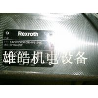 A4VSG250EM/10R-PPB10N00力士乐柱塞泵现货销售