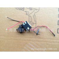 政杰ZJ-12VS充电钻开关.12V锂电钻配件.充电起子.市场通配