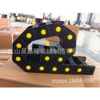 嘉隆厂家直供机床塑料拖链 45*125电缆坦克活动链条 量大优惠