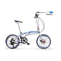 骓特品牌TW2088折叠车变速自行车批发20寸一体轮学生折叠车