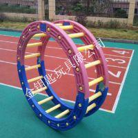 幼儿园塑料1/4圆园平衡板儿童S形独木桥感统训练器材四分之一圆