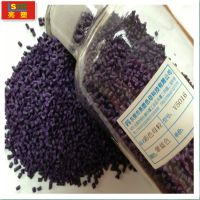 色母粒生产/直销紫色母粒/吹膜色母专用/PE紫色母料/环保塑料母粒