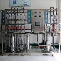 广州超纯水设备,精细化工类用水高纯水设备,纺织印染废水处理设备