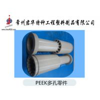 供应/PEEK高压消解容器/PTFE消解罐/实验用聚醚醚酮小型反应釜耐腐蚀聚四氟乙烯罐