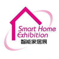 敬请关注中国国际智能家居展CSHE2015上海11月举办