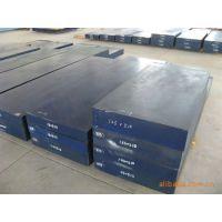 上海萌利 批发供应 S136模具钢 S136H模具钢材 可加工 可定制