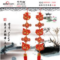 供应春节喜庆挂饰品小鱼串元宝串挂件批发