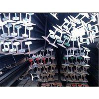 【重庆QU80吊车轨钢轨】供应重庆国标钢轨 价格低
