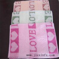 促销纯棉毛巾,绣字礼品毛巾批发,印字毛巾定做