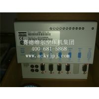 阿特拉斯科普柯/ATLAS COPCO1900071141阿特拉斯空压机模块