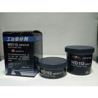 上海康达,万达工业修补剂 WD112钢质修补剂 裂缝修补 西安胶粘剂代理