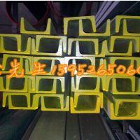 【金聚进】供应各种型号不锈钢槽钢,非标定制。徐先生:15952650607