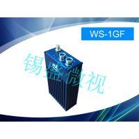锡盛微视COFDM1W手持移动单向高清发射机WS-1GF,2公里无线视频传输