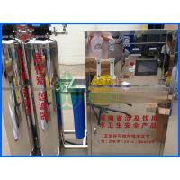 桶装水厂、纯净水厂反渗透设备