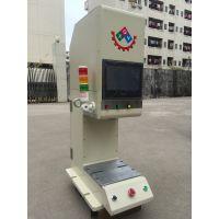 东莞市鑫广源机械DX-C型数控压力机,伺服压装机,压力压装机